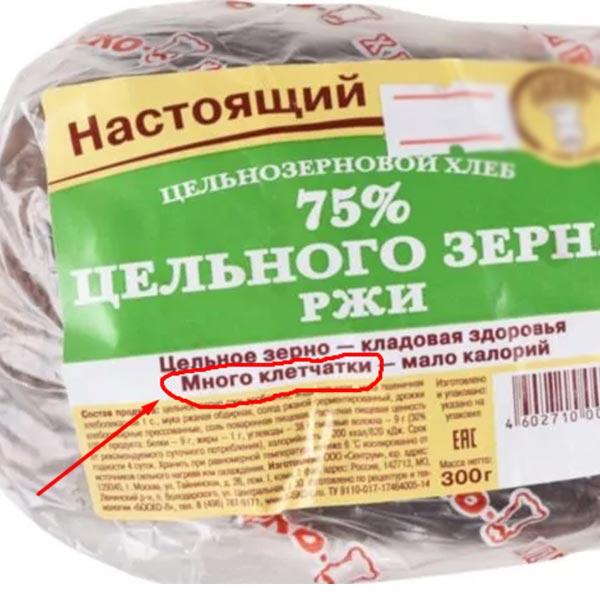 Характеристики хлеба на этикетках