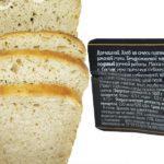 Хлеб домашний бездрожжевой заварной подовый ручной работы