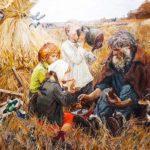 Крестьянское хозяйство